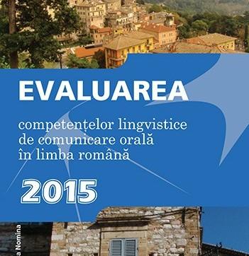 bac-Evaluare-competente-lingvistice-romana_2015-500x500